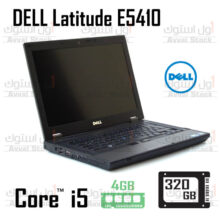 لپ تاپ استوک DELL Latitude E5410 Core i5 IntelHD
