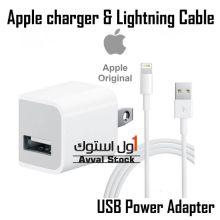 شارژر کلاس A آیفون به همراه کابل لایتنینگ | Apple charger & Lightning Cable