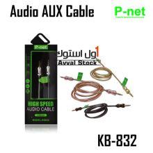 کابل صدا 1 به 1 مدل Audio AUX Cable P-Net KB-832