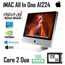 آل این وان اپل استوک | Apple iMAC All In One A1224 20″ Desktop