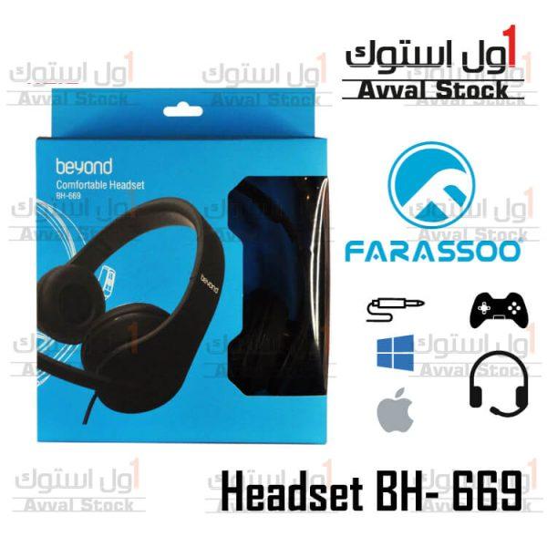 Beyond-Headphone-BH-669