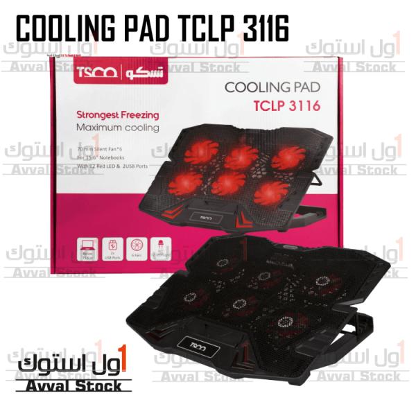 COOLING-PAD-TCLP-3116