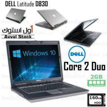 لپ تاپ استوک Dell Latitude D830
