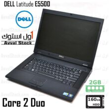 لپ تاپ استوک Dell Latitude E5500 Core2Duo