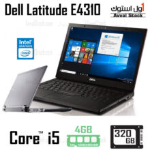 لپ تاپ استوک Dell Latitude E4310 i5 intel HD – F