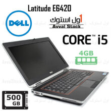 لپ تاپ استوک Dell Latitude E6420 i5 intel – A