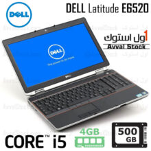 لپ تاپ استوک Dell Latitude E6520 i5 intel – A