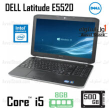 لپ تاپ استوک Dell Latitude E5520 i5 intel HD – H