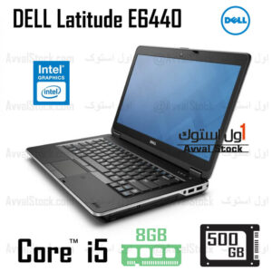 لپ تاپ استوک Dell Latitude E6440 i5 Intel HD – H