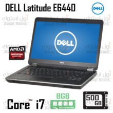 لپ تاپ استوک DELL Latitude E6440 i7 AMD Radeon HD 8690M – H