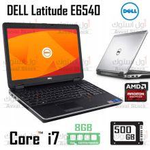 لپ تاپ دل DELL Latitude E6540 Core i7 AMD Radeon HD 8690 – H