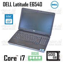 لپ تاپ استوک DELL Latitude E6540 Core i7 Intel HD – H