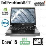 لپ تاپ استوک dell m4500 i5