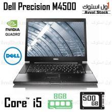 لپ تاپ استوک Dell Precision M4500 i5 Quadro