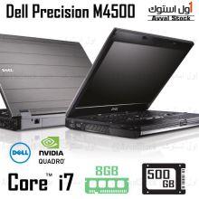 لپ تاپ استوک Dell Precision M4500 i7 Quadro