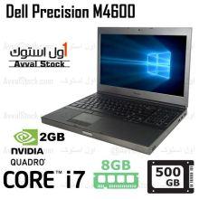 لپ تاپ استوک Dell Precision M4600 i7 Quadro