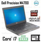 لپ تاپ ورک استیشن دل Dell M4700