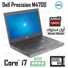 لپ تاپ استوک Dell precision m4700 i7 FirePro M4000 – H