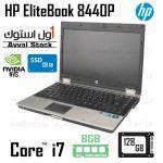 لپ تاپ hp 8440p core i7