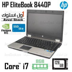 لپ تاپ استوک Hp EliteBook 8440p i7 Nvidia – H