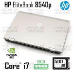 لپ تاپ hp 8540p i7