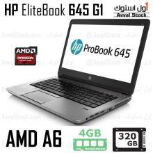 لپ تاپ استوک Hp ProBook 645 G1 AMD A6
