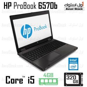 لپ تاپ استوک Hp ProBook 6570b i5 intel HD – F