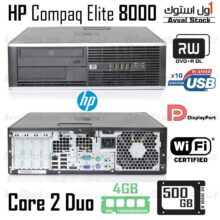 کامپیوتر استوک HP Compaq Elite 8000 SFF Core 2 Duo – Q