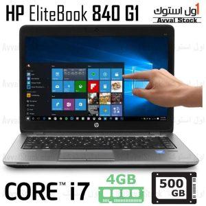 لپ تاپ استوک hp 840 g1 با صفحه نمایش لمسی