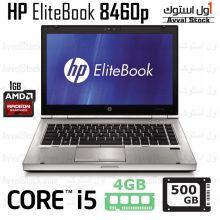 لپ تاپ استوک Hp EliteBook 8460p i5 Radeon HD