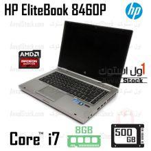 لپ تاپ استوک Hp EliteBook 8460p i7 Radeon HD – Q