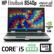 لپ تاپ استوک HP EliteBook 8540p