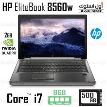 لپ تاپ استوک Hp EliteBook 8560w i7 Quadro sereis – H