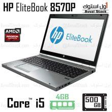 لپ تاپ استوک Hp EliteBook 8570p i5 Radeon HD