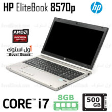 لپ تاپ استوک Hp EliteBook 8570p i7 Radeon HD – H