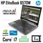 لپ تاپ استوک ورک استیشن 8570w i7 ssd