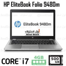 لپ تاپ استوک HP EliteBook Folio 9480m i7