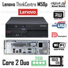 کامپیوتر استوک Lenovo ThinkCentre M58p – Core 2 Duo E8400