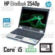 لپ تاپ استوک HP EliteBook 2540p Core i7