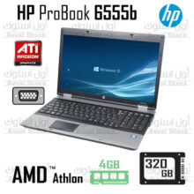 لپ تاپ استوک اچ پی | Hp ProBook 6555b AMD Athlon