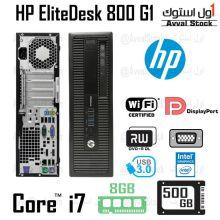 کیس استوک HP 800 G1 | مینی کیس استوک HP EliteDesk 800 G1 Core i7