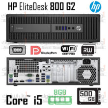مینی کیس HP 800 G2 | کیس استوک HP EliteDesk 800 G2 Core i5
