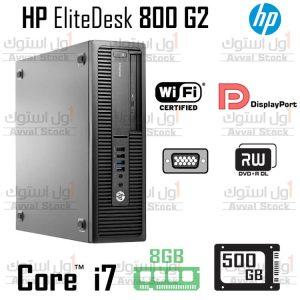 مینی کیس HP 800 G2 | کیس استوک HP EliteDesk 800 G2 Core i7