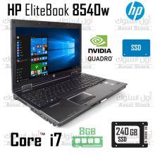 لپ تاپ استوک ورک استیشن اچ پی | HP Mobile Workstation 8540w Core i7 Nvidia Quadro FX