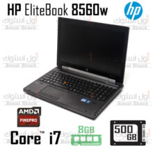 لپ تاپ استوک Hp EliteBook 8560w i7 AMD FirePro 5950M – H