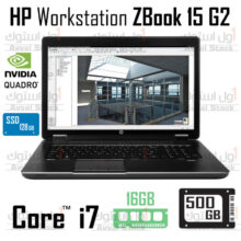 لپ تاپ ورک استیشن | HP ZBook 17 WorkStation i7 Nvidia Quadro K3100M
