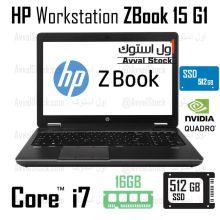 لپ تاپ ورک استیشن اچ پی | HP Zbook 15 G1 k1100m Workstation – G
