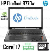 لپ تاپ ورک استیشن Hp Workstation 8770w i7 Quadro sereis – H