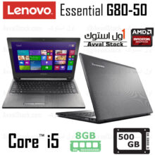 لپ تاپ لنوو Lenovo Essential G50-80 i5 R5 2GB – H