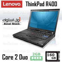 لپ تاپ استوک لنوو Lenovo ThinkPad R400 C2D